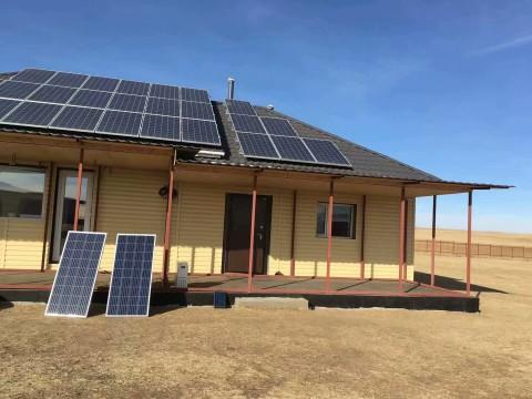 mongolia solar project panels roof